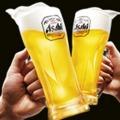 一家に一台ビールサーバー