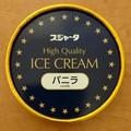 aki_24_hiko