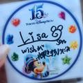 lisa.53