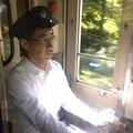 namarin2005