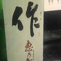 Naoki2011
